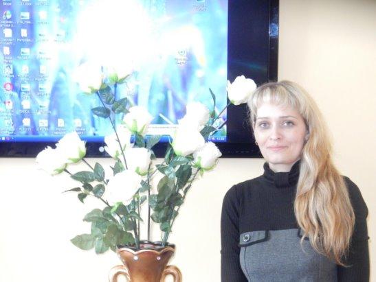 Уважаемая Светлана Викторовна