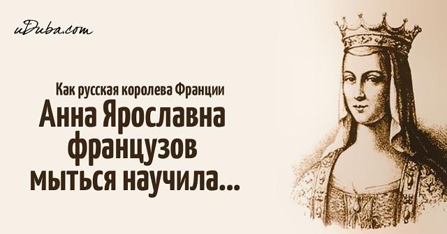 Konec Kancléřského aktu a Německo pod řízením GP. Systém globálního řízení: pohlaváři-hráči-pomocníci, role Kissinggera a Brzezinského. Schůzka Putin-Macron: žaloba na Macrona, francouzský panovník, který neumí číst a psát, francouzská