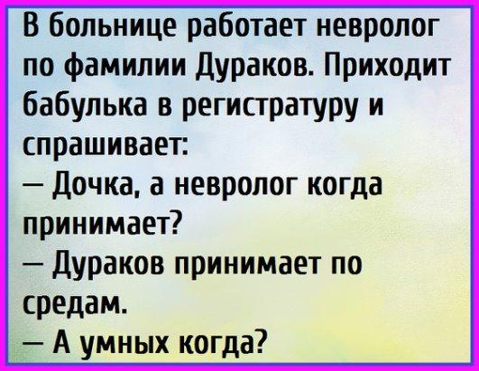 ru wap tabor знакомства на
