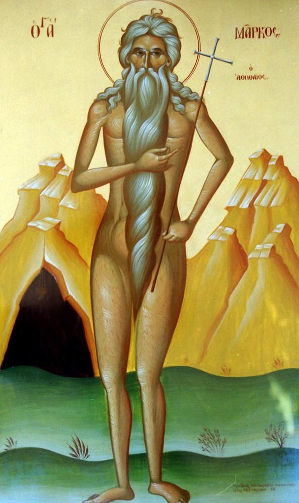 Картинки по запросу Преподобный Марк Афинянин, Фракийский