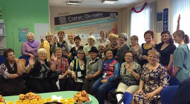 В общественной организации «Забота» состоится встреча с участниками II Всероссийского форума серебряных добровольцев