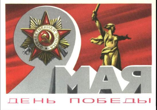 Съезд граждан ссср фото 567-727