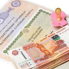 Уважаемые МАМОЧКИ, в связи с тем что с 2018 года будет завершена программа по выдаче и использовании мат капитала, предлагаю полное снятие.