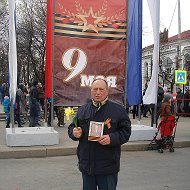 Евгений Абрамов