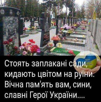 Сегодня на Донбассе 1 боец погиб, 6 ранены: зафиксировано 28 обстрелов позиций ВСУ - Цензор.НЕТ 976
