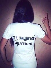 Личные фото татарочки фото 140-886