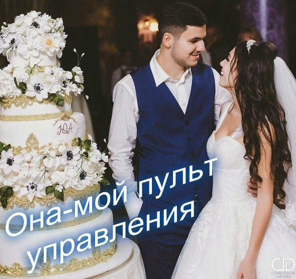 Невеста пошла по кругу фото 193-856