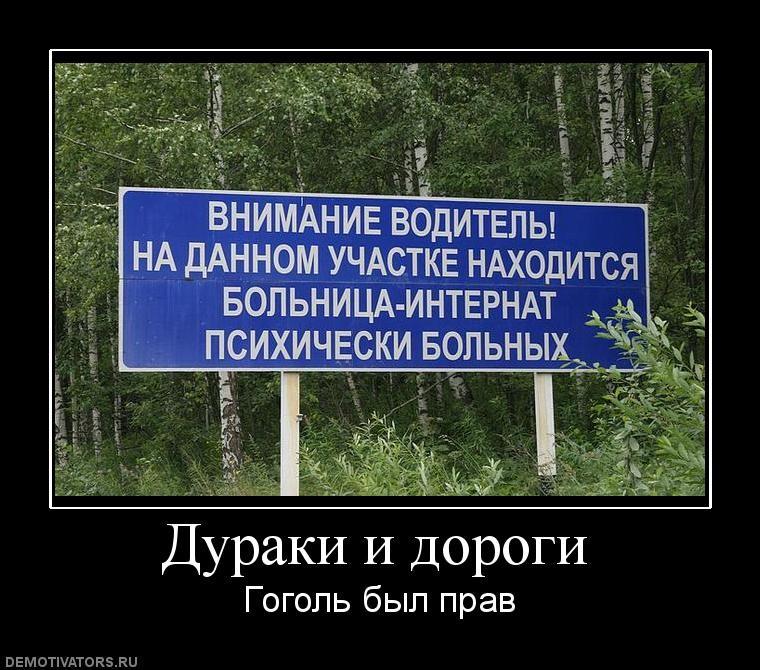 """На ремонт 24 тыс. км основных магистралей потребуется около 300 млрд грн, - глава """"Укравтодора"""" Новак - Цензор.НЕТ 3243"""