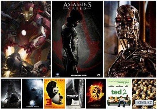Новые фильмы онлайн бесплатно смотреть кино в хорошем