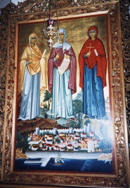 Αποτέλεσμα εικόνας για Мученица Агапия Аквилейская , Ирины и Хионии