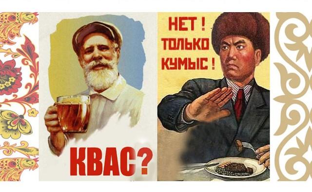 russkie-s-ogromnoy-eldoy