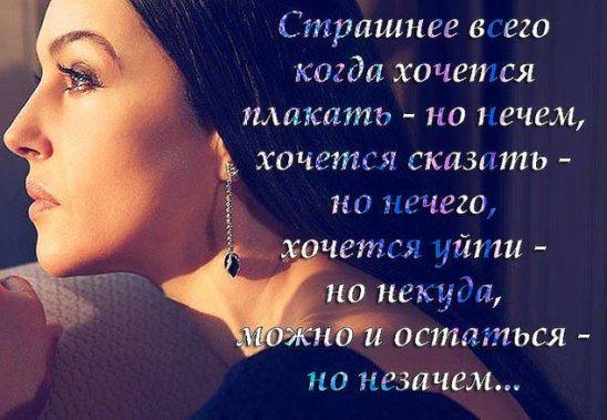 Статусы про любовь самые романтичные и пылкие признания!