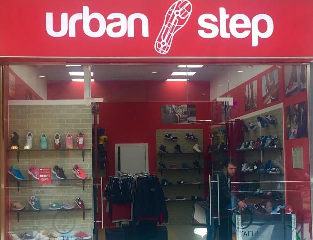 3641f17715f5 URBAN STEP — магазин обуви для активной жизни, ассортимент которого  представлен ведущими мировыми брендами, таких как Levis, HI-TEC, Kangaroos,  K-SWISS, ...