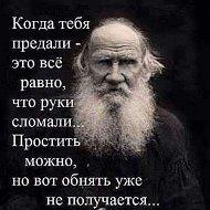 Nurdin Oidullaev