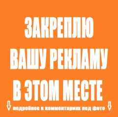 обяв. новосибирск доска знакомства