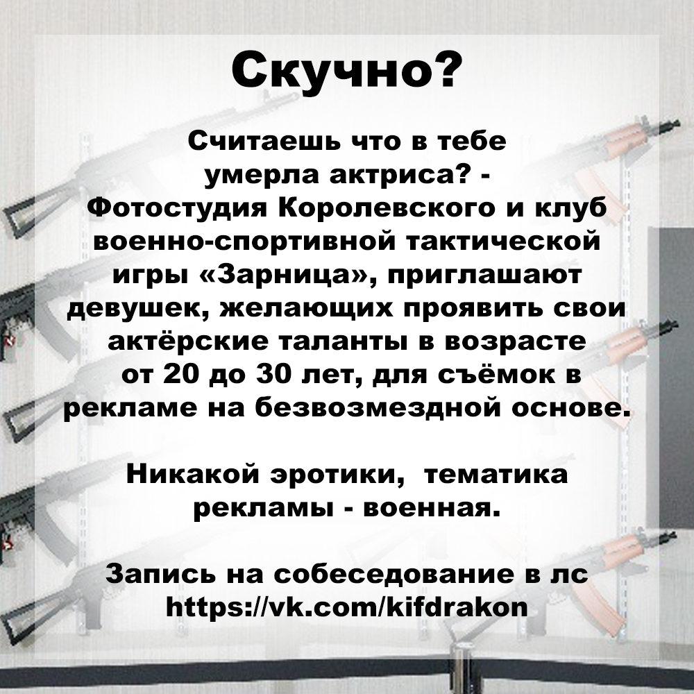 В поисках музы))