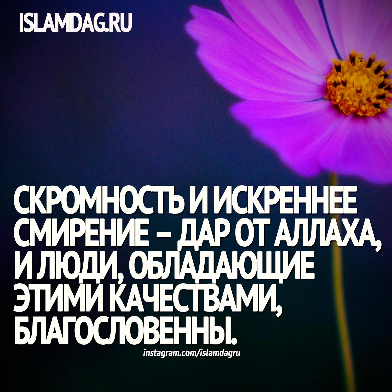 Исламдаг. знакомства ру