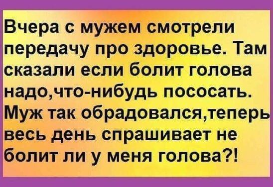zhena-muzhu-meryaet-chlen-pornuha-samiy-ogromniy-i-dlinniy-huy