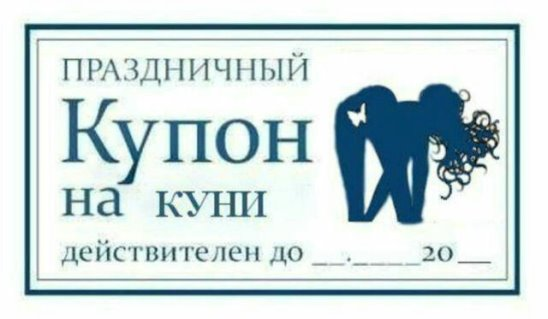 Знакомство г белогорск амурской области