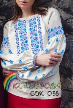 Плаття жіночі комбіновані ПЖК 9c3f317bb7f52