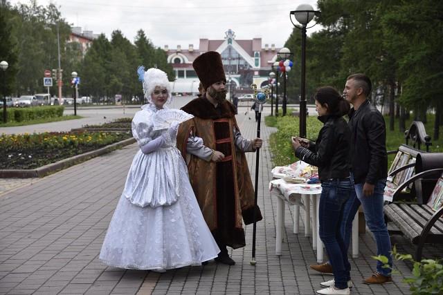 День РФ-2017