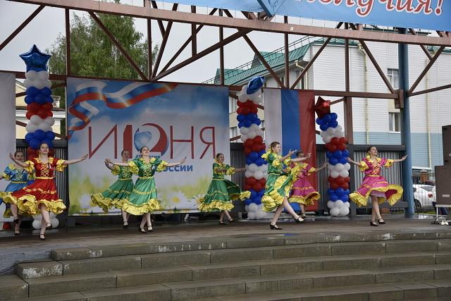 Танцы в День РФ-2017