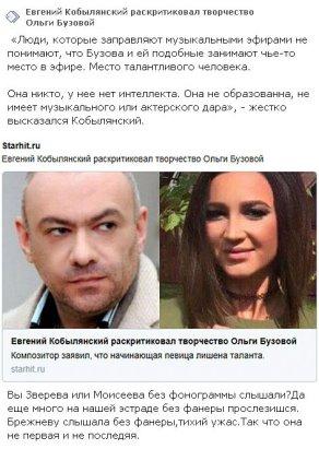 Ольга Бузова выпустила пятую за полгода песню  Вокруг ТВ