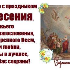 tatyana-chernenko-ero-foto