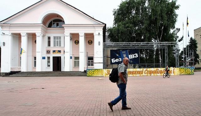 Группы Для Знакомств Город Старобельск