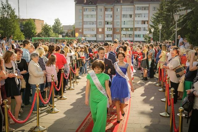 сайт знакомства микашевичи неофициальный города