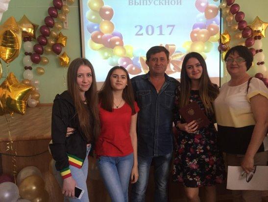 Ирина Колесникова Шихова  Красный диплом семья и моя самая лучшая рядом