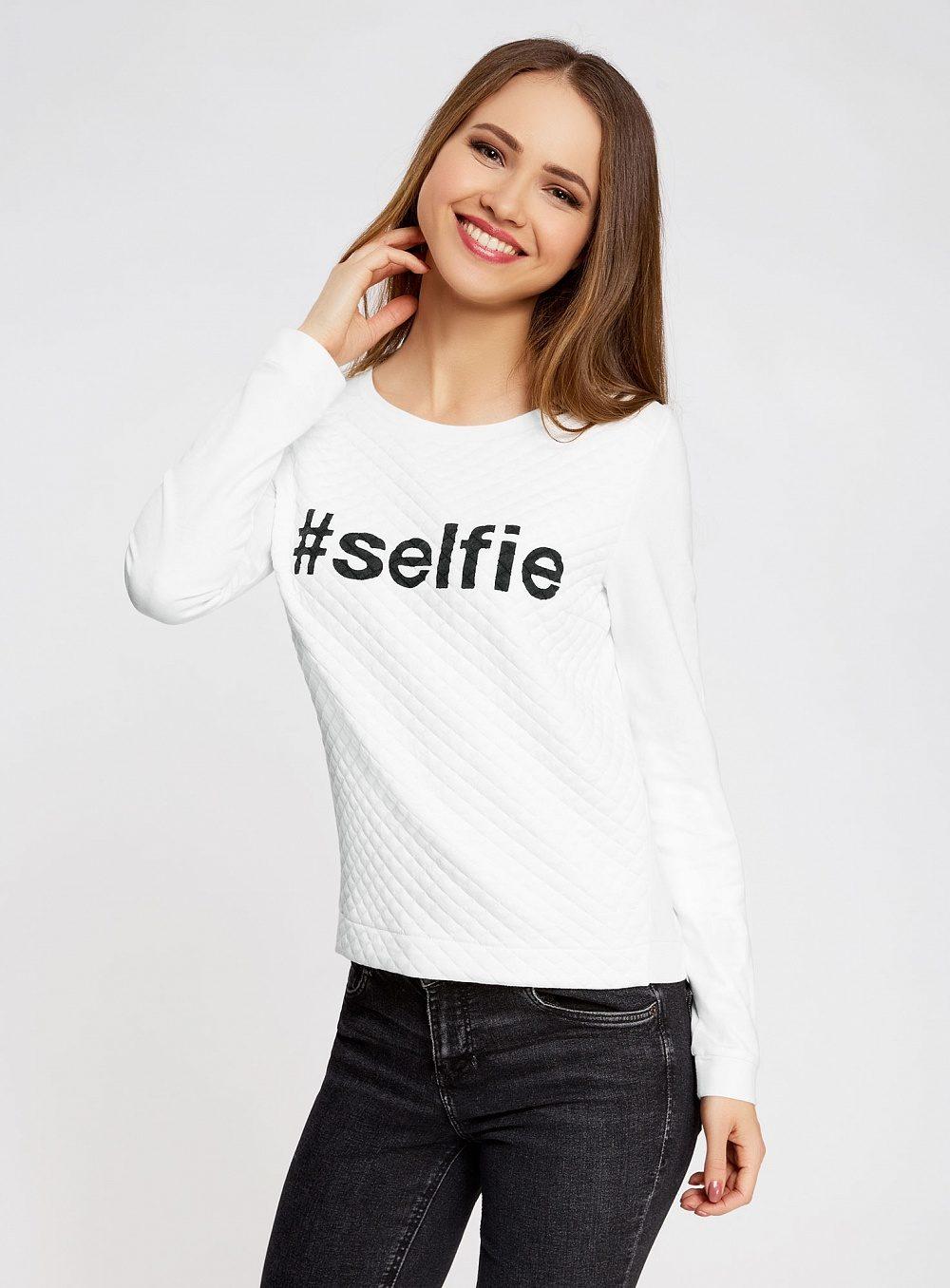 dbc589fe44bab Мы интернет-магазин дешевой одежды с бесплатной доставкой по России!