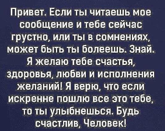 ИСТОРИК КАБАНОВ