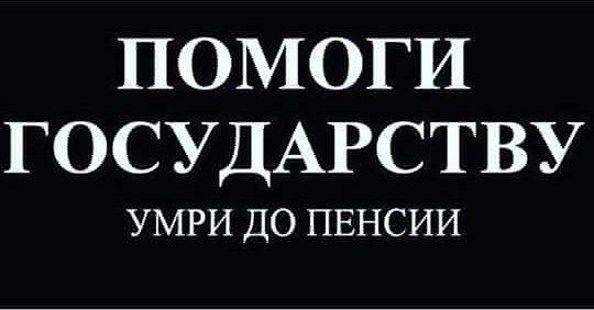 https://i.mycdn.me/image?id=857073690524&t=35&plc=WEB&tkn=*FyCr0PaaFiMbwKr3YhhMfF_P9W4