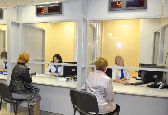 Суку жарят прям в офисе фото 696-103