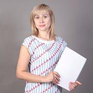 Ирина Ермола