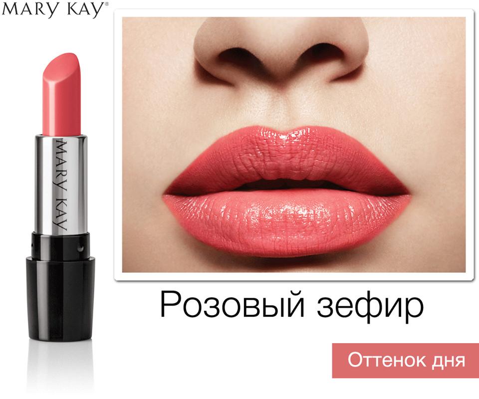 Оформиться в мери кей в иркутске фото 336-525