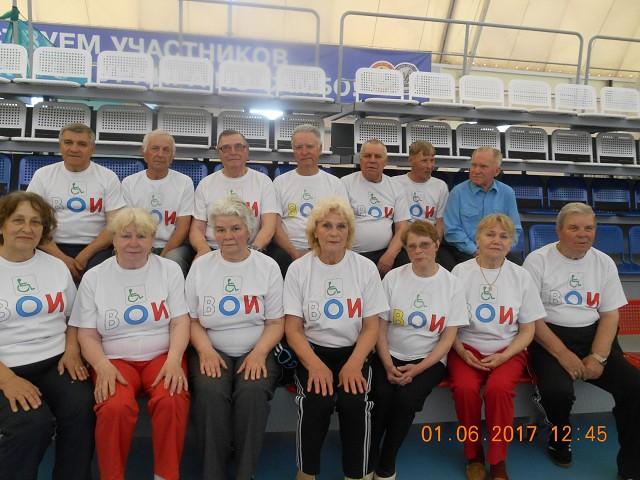 Cпортсмены-любители от кулебакской ГО ВОИ приняли участие в межрайонном «Фестивале Спорта»