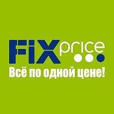 В магазин FIX PRICE требуется (от 18, РФ)