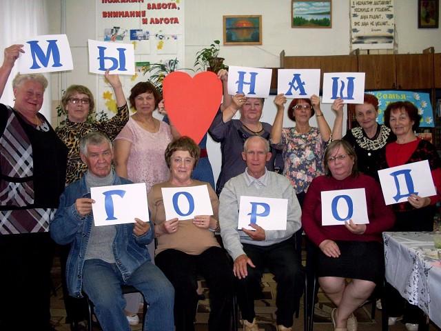 Вечер творчества Антонова в городской библиотеке для членов Кулебакского городского общества ВОИ
