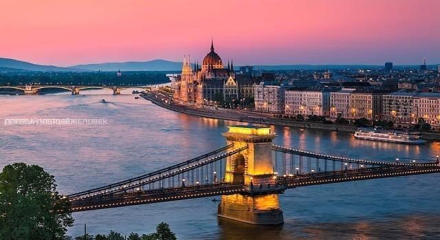 Тур Знакомство С Венгриейвена