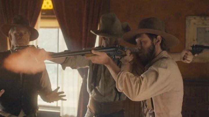 Стрелок — The Gunfighter (2014 - Кубик в кубе)