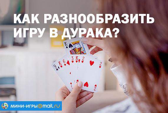 Игры онлайн бесплатно играть без регистрации и смс азартные