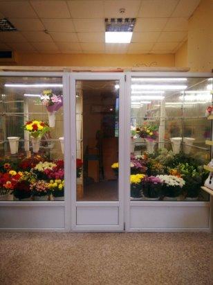Доставка цветов заокский район 9