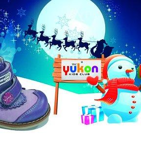 a398ce14f Детская обувь Из турции YUKON KIDSCLUB | OK.RU
