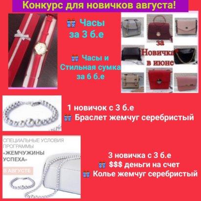 Повышение цен на продукцию мэри кэй фото 704-860