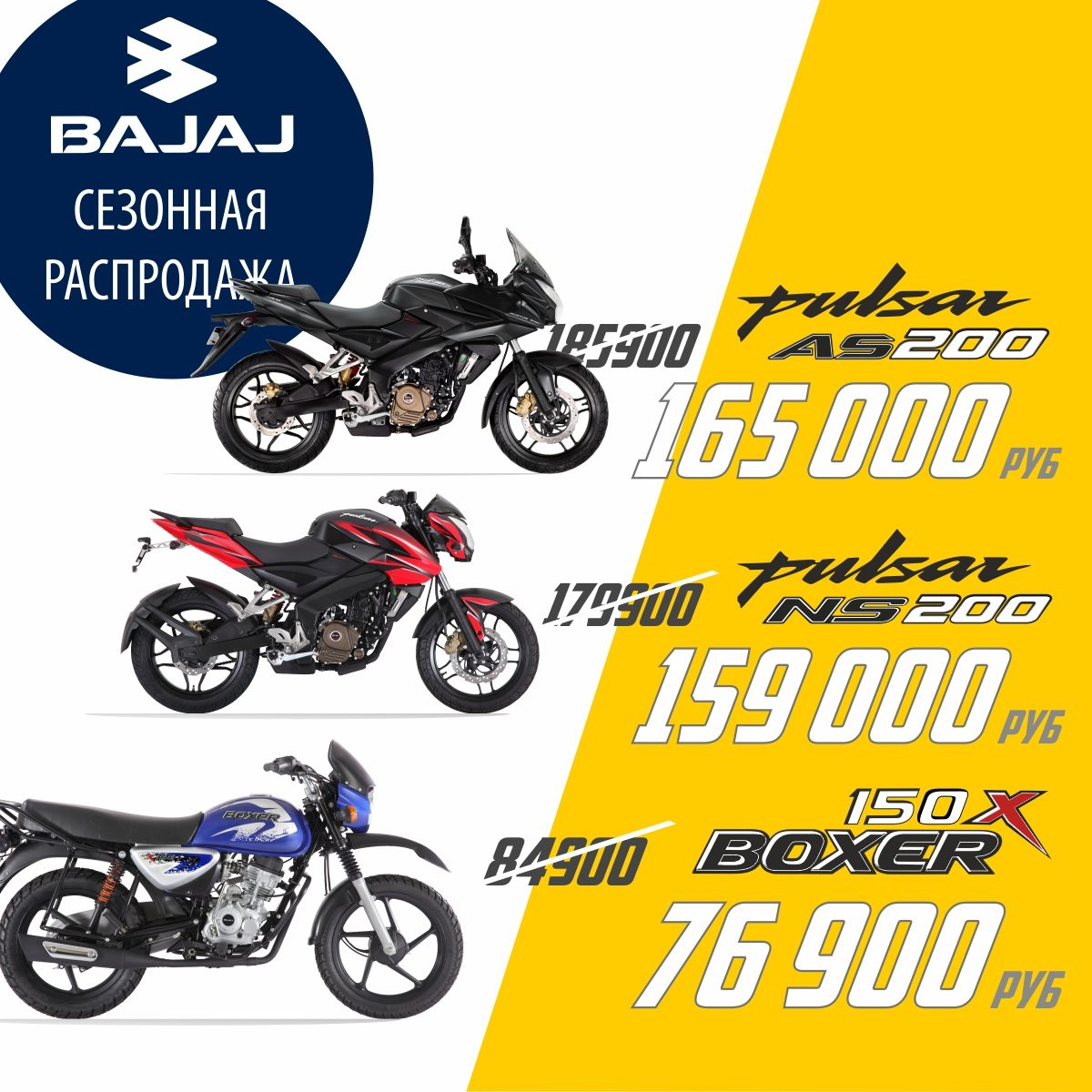 bajaj auto ltd Get live bse/ nse share price of bajaj auto view bajaj auto historical charts, stock market reports, financial report, volume, market performance.