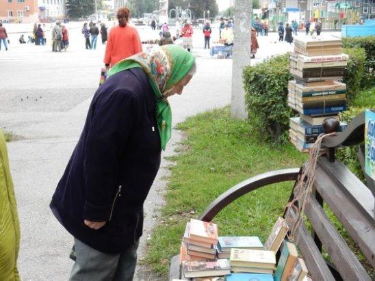 Книжное счастье