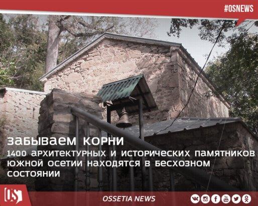 3e74a305574c Северная Осетия вошла в число лидеров рейтинга регионов по приверженности  населения здоровому образу жизни.