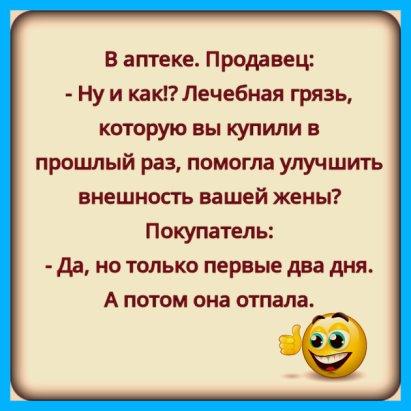 Интим Знакомства На Авито .ру В Мурманске